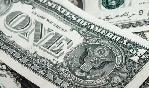 1通貨からFX少額取引