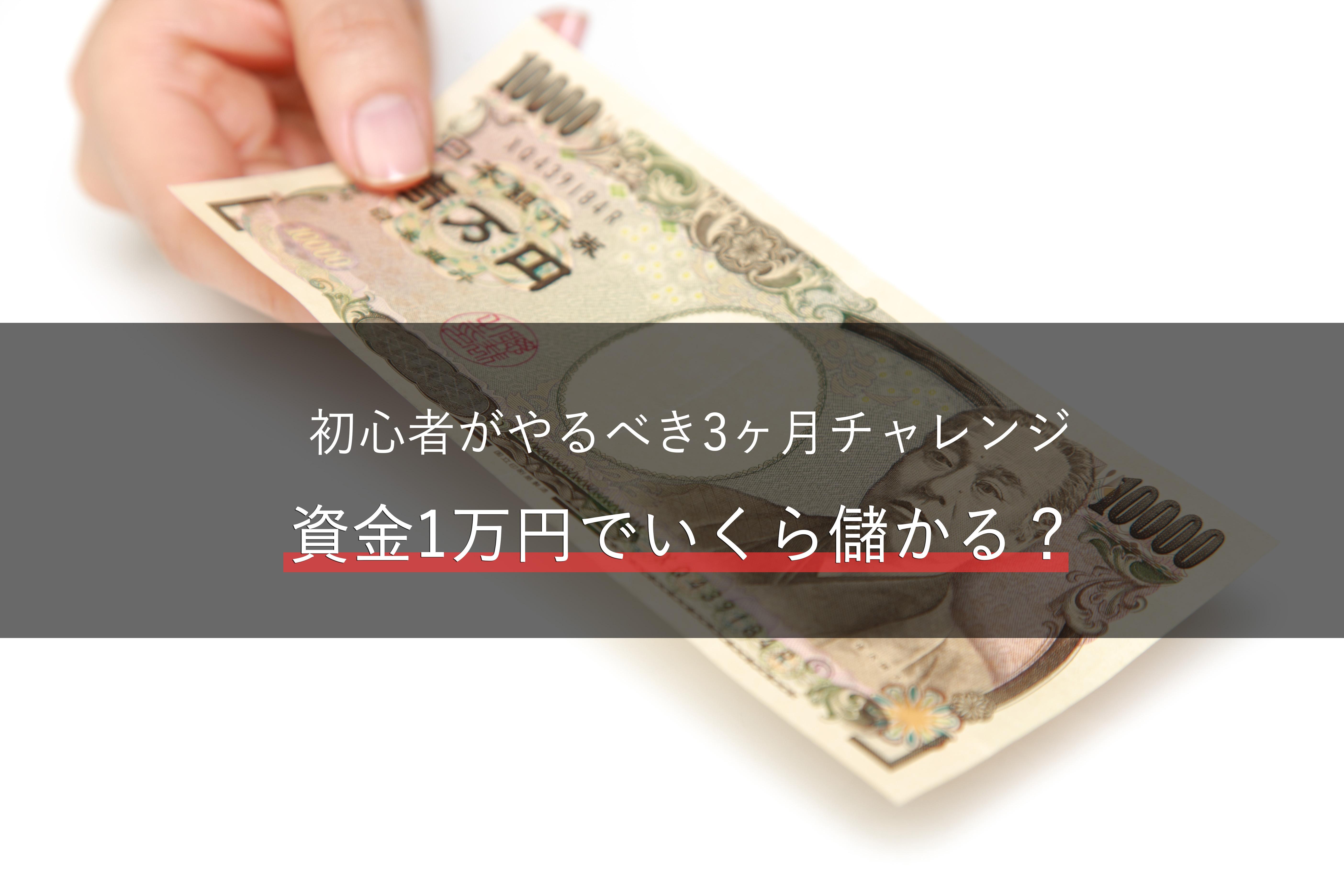 いくら 1 ドル は